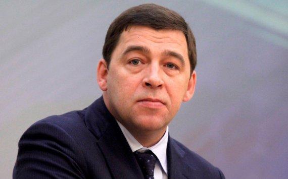ВСвердловской области создадут информационный портал региона